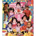 CD)私立恵比寿中学/エビ中の絶盤ベスト〜おわらない青春〜 (DFCL-1956)