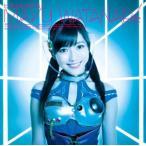 CD)渡辺麻友/ヒカルものたち (SRCL-8188)