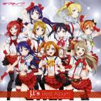 CD)「ラブライブ! School idol project」〜μ's Best Album Best Liv (LACA-9262)