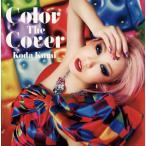 CD)倖田來未/Color The Cover(DVD付) (RZCD-59333)