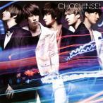 CD)超新星/抱・き・し・め・た・い(初回出荷限定盤(初回限定盤B)) (UPCH-9843)