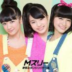 CD)Mスリー/夢見るダンシングドール(初回出荷限定盤) (AVCD-16341)
