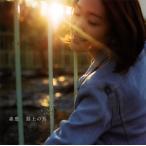 CD)森 恵/路上の鳥 (CTCR-40343)