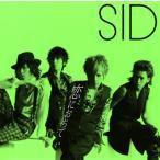 CD)シド/恋におちて(初回出荷限定盤(初回生産限定盤B))(DVD付) (KSCL-2231)