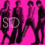 CD)シド/恋におちて (KSCL-2233)
