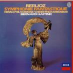 CD)ベルリオーズ:幻想交響曲 ハイティンク/VPO (UCCD-7205)
