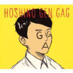 CD)星野 源/ギャグ (VICL-36780)