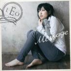 CD)家入レオ/Message(初回出荷限定盤(初回限定盤A))(DVD付) (VIZL-541)