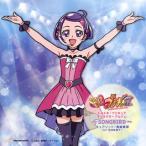 CD)「ドキドキ!プリキュア」キャラクターアルバム〜SONGBIRD〜キュアソード/剣崎真琴(CV・宮本佳那子 (MJSA-1067)