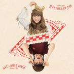 CD)北乃きい/ラズベリージャム (AVCD-48700)