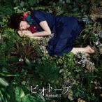 CD)��¼ͳ����/�ӥ��ȡ��סʣģ֣��ա� (HUCD-10138)