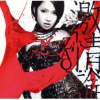 CD)ZAQ/激情論(初回出荷限定盤(初回限定盤))(DVD付) (LACM-34131)