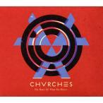 CD)チャーチズ/ザ・ボーンズ・オブ・ワット・ユー・ビリーヴ (HSE-60166)