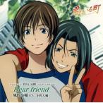 CD)「君のいる町」エンディングテーマ〜Dear friend/風間恭輔(CV:小野大輔) (UMCA-50040)