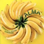CD)Alma〜南佳孝作品集 (MHCL-2355)