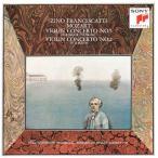 CD)モーツァルト:ヴァイオリン協奏曲第2番〜第5番 フランチェスカッティ(VN) シュトウツ/チューリッヒc (SICC-1698)