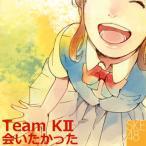 CD)SKE48/Team KII 1st公演 会いたかった (AVCD-38824)