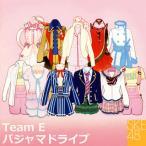 CD)SKE48/Team E 1st公演 パジャマドライブ (AVCD-38825)