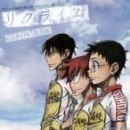 CD)ROOKiEZ is PUNK'D/リクライム (THCS-60011)