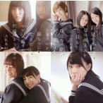 CD)(初回仕様)AKB48/鈴懸(すずかけ)の木の道で「君の微笑みを夢に見る」と言ってしまったら僕たちの関係はどう変わっ (KIZM-255)