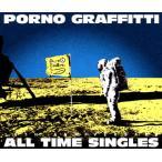 CD)ポルノグラフィティ/ポルノグラフィティ 15TH ANNIVERSARY オールタイムシングルス (SECL-1435)