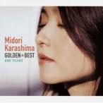 CD)辛島美登里/ゴールデン☆ベスト EMI YEARS(期間限定盤(期間限定スペシャル・プライス(2013/ (TYCN-60165)