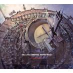 CD)「キルラキル」オリジナルサウンドトラック/澤野弘之 (SVWC-7973)