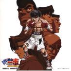 CD)「はじめの一歩 Rising」オリジナル・サウンドトラック/平野義久 (VPCG-84955)