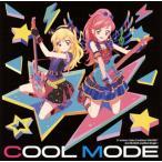 CD)「アイカツ!」2ndシーズン挿入歌シングル(1)〜COOL MODE/わか・ふうり・ゆな・すなお fro (LACM-14170)