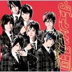 CD)風男塾/チェンメン天国(パラダイス) (TECI-332)