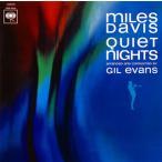 CD)マイルス・デイビス/クワイエット・ナイト+1(期間限定盤(期間生産限定盤(2015年3月31日まで))) (SICP-4018)