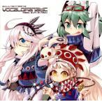 CD)EXIT TUNES PRESENTS Vocalofanatic feat.GUMI,IA,MAYU (QWCE-327)
