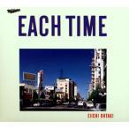 CD)大滝詠一/イーチ・タイム(Final Complete EACH TIME) (SRCL-8005)
