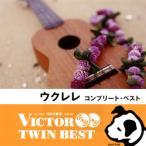 CD)������� ����ץ�ȡ��٥��� (VICG-41273)
