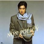 CD)沢田研二/NON POLICY (UPCY-6823)