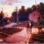 CD)「中二病でも恋がしたい!戀」オリジナルサウンドトラック/虹音 (LACA-9344)