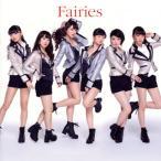 CD)フェアリーズ/Fairies (AVCD-16411)