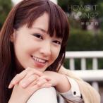 CD)神前美月(橋本甜歌)/HOW'S IT GOING?(初回限定盤)(DVD付) (PECF-9005)