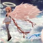CD)「そらのおとしものFinal 永遠の私の鳥籠(エターナルマイマスター)」〜そらのおとしもの-エターナル・ (COCX-38493)