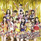 CD)SUPER☆GiRLS/花道!!ア〜ンビシャス (AVCD-39175)