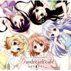 CD)「ご注文はうさぎですか?」オープニングテーマ〜Daydream cafe/Petit Rabbit's (GNCA-331)