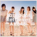 CD)AKB48/ラブラドール・レトリバー(Type A)(DVD