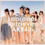 CD)AKB48/ラブラドール・レトリバー(Type K)(DVD