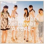 CD)AKB48/ラブラドール・レトリバー(Type B)(DVD
