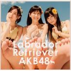 CD)AKB48/ラブラドール・レトリバー(Type 4)(初回出
