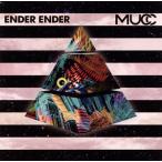 CD)MUCC/ENDER ENDER (AICL-2682)