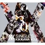 CD)吉川晃司/SINGLES+ (WPCL-11856)