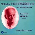 CD)ベートーヴェン:交響曲第6番「田園」&第8番 フルトヴェングラー/VPO,ストックホルムpo. (WPCS-23006)