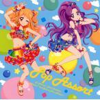 CD)「アイカツ!」2ndシーズン 挿入歌ミニアルバム(1)〜POP ASSORT/STAR☆ANIS (LACA-15421)