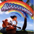 CD)平井大/ALOOOOHANA!!(DVD付) (AVCD-38955)